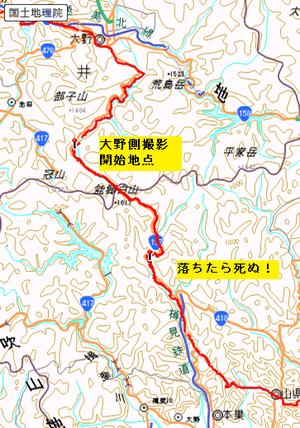 Nukumi_log__2