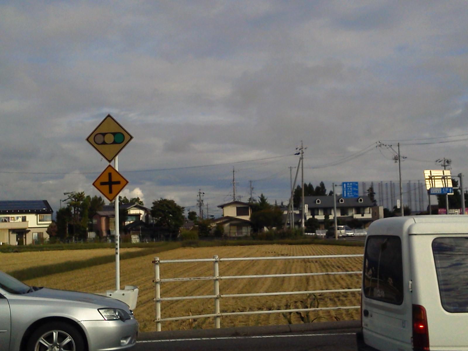 松本市新村の逆向き「信号機あり」